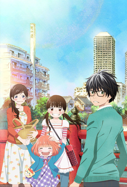 March Comes in Like A Lion Drama Anime of the Year