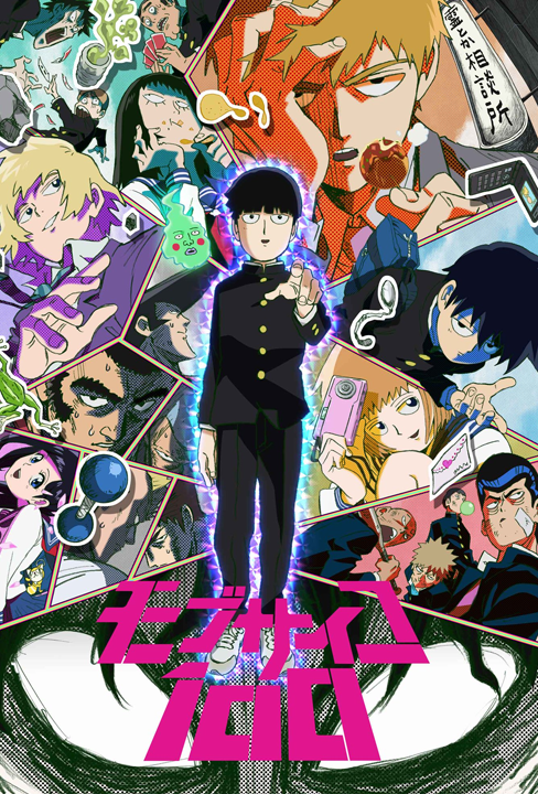 Mob Psycho 100 Best in Animation Effects And Sequences