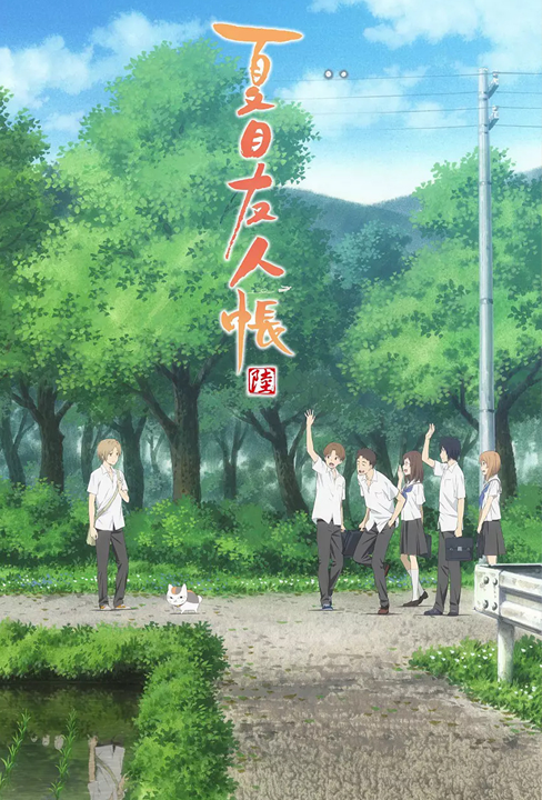 Natsume's Book of Friends S6 Slice of Life Anime of the Year
