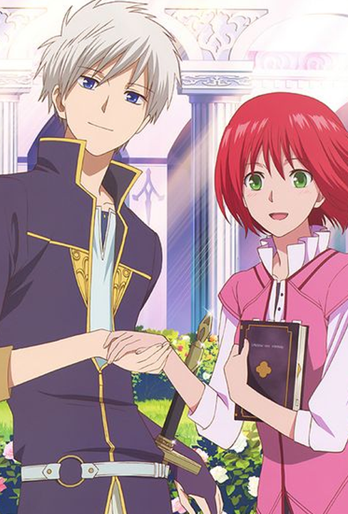 Zen x Shirayuki Couple Ship of the Year