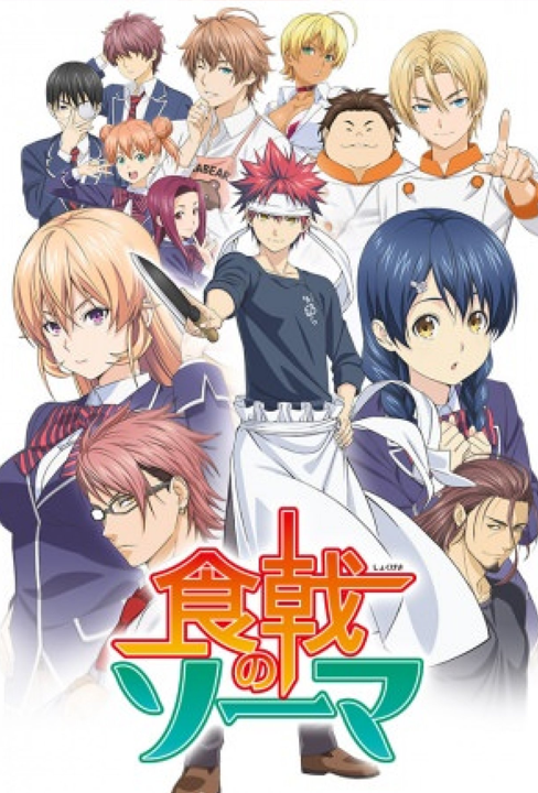 Food Wars!  Best in Adaptation