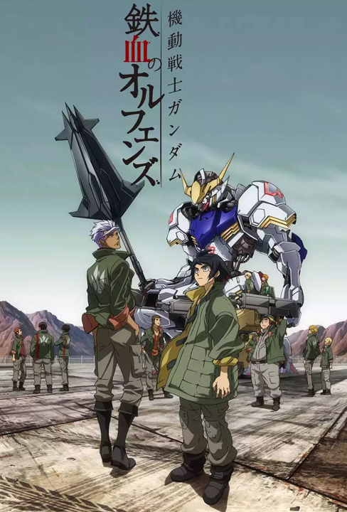 Mobile Suit Gundam: Iron Blooded Orphans SciFi or Mecha Anime of the Year