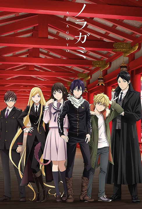 Noragami Aragoto Supernatural Anime of the Year