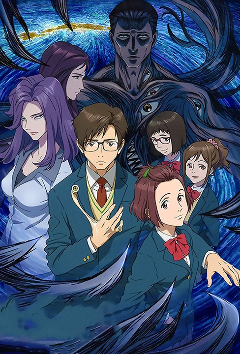Parasyte -the maxim- Horror or Suspense/Thriller Anime of the Year