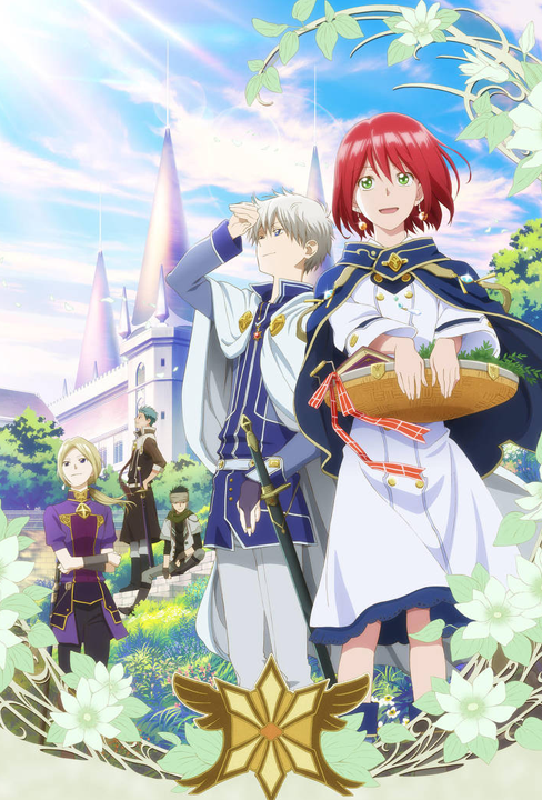 Snow White with the Red Hair Romance Anime of the Year