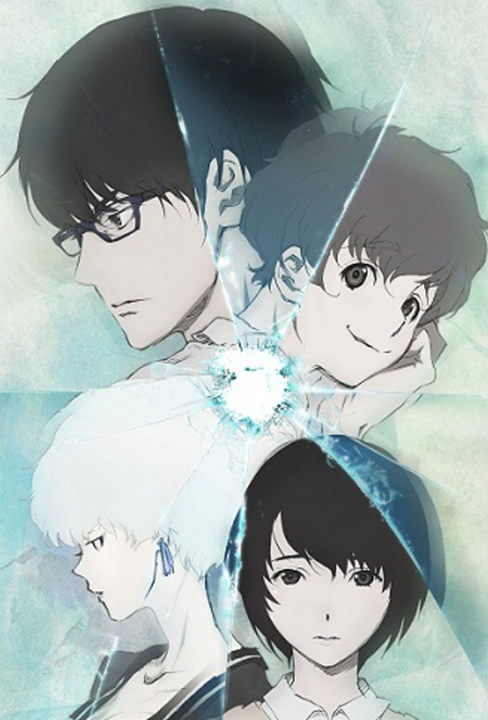 Terror in Resonance Mystery or Psychological Anime of the Year