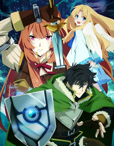 The Rising of the Shield Hero Favorite Action or Adventure