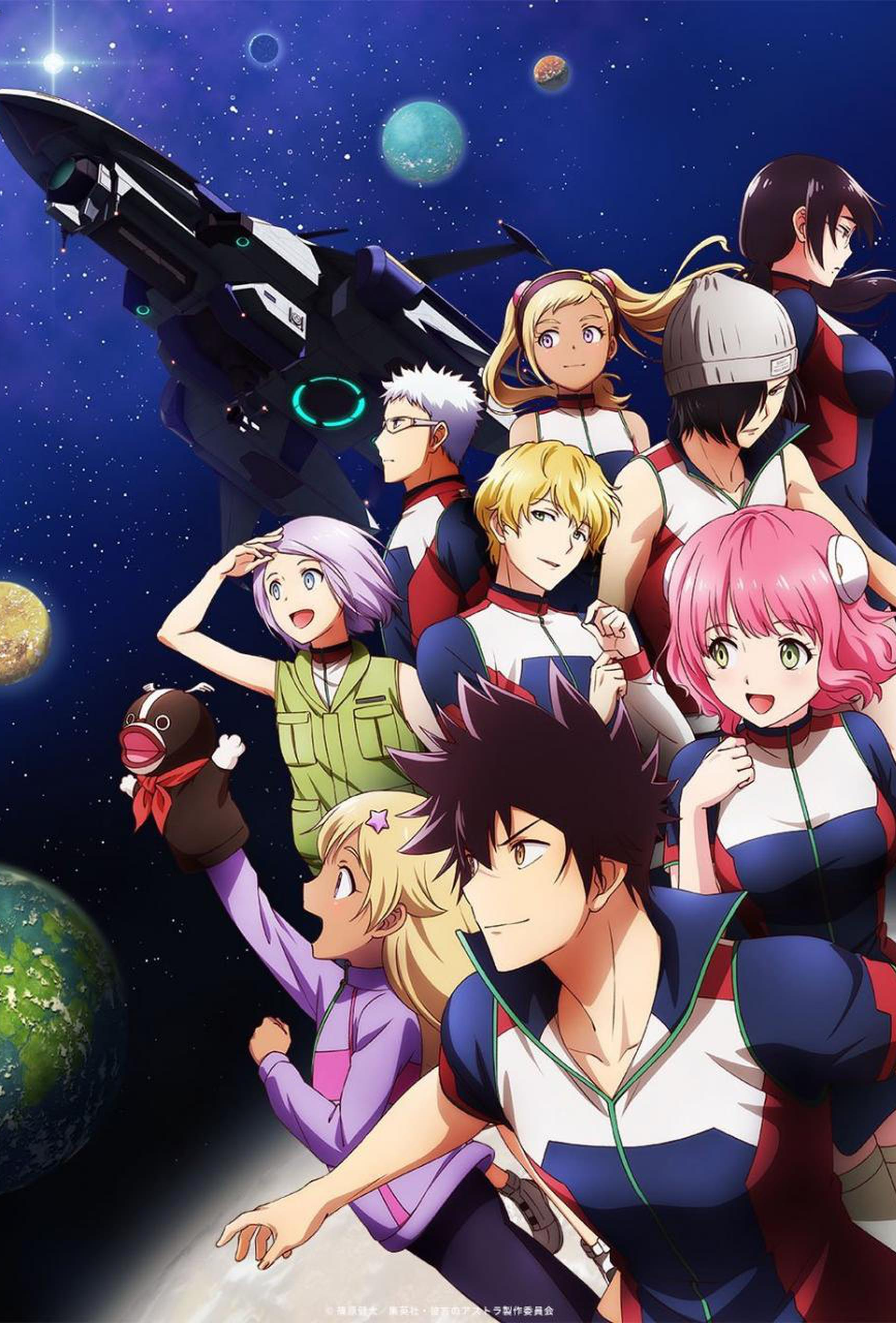 Astra Lost in Space Anime of the Season