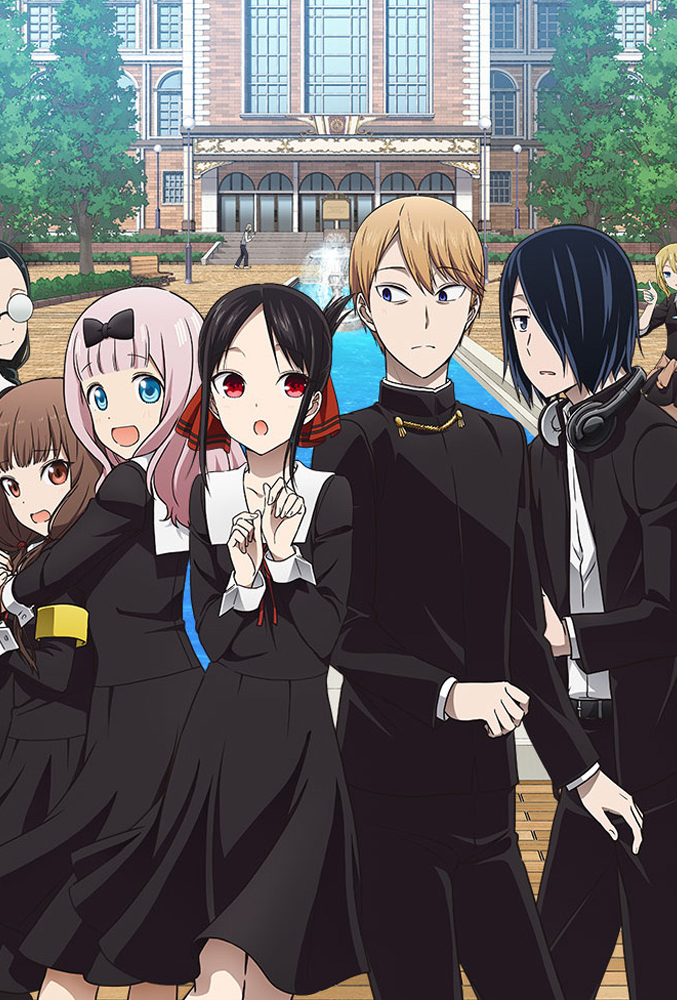 Kaguya-sama: Love is War S2 Anime of the Season(**)