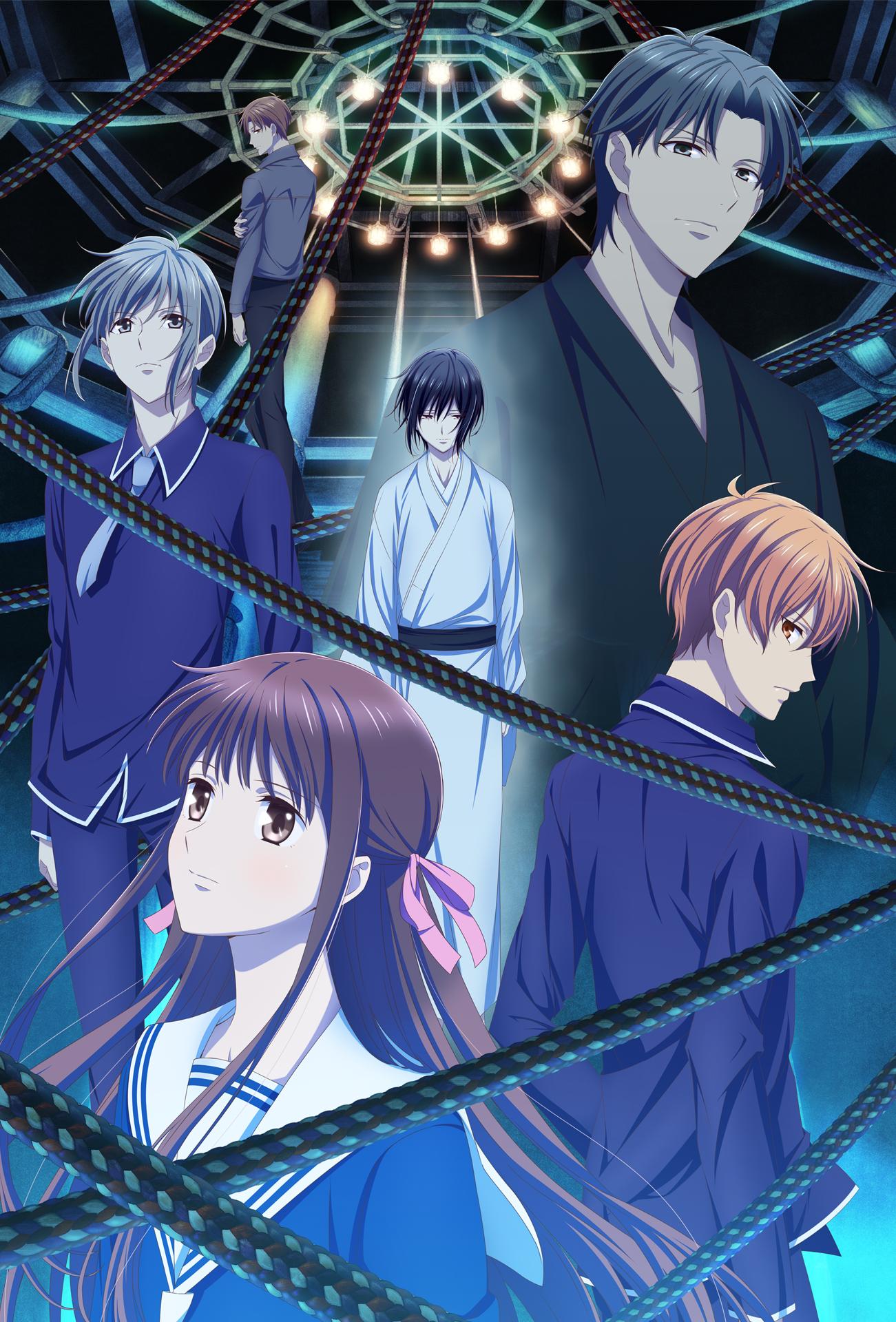 Fruits Basket: The Final Season Anime of the Season