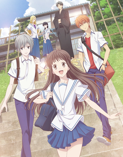 Fruits Basket (2019) Favorite Drama