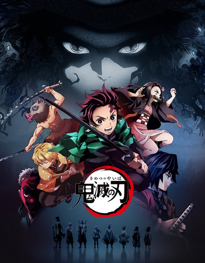 Demon Slayer: Kimetsu no Yaiba Favorite Supernatural