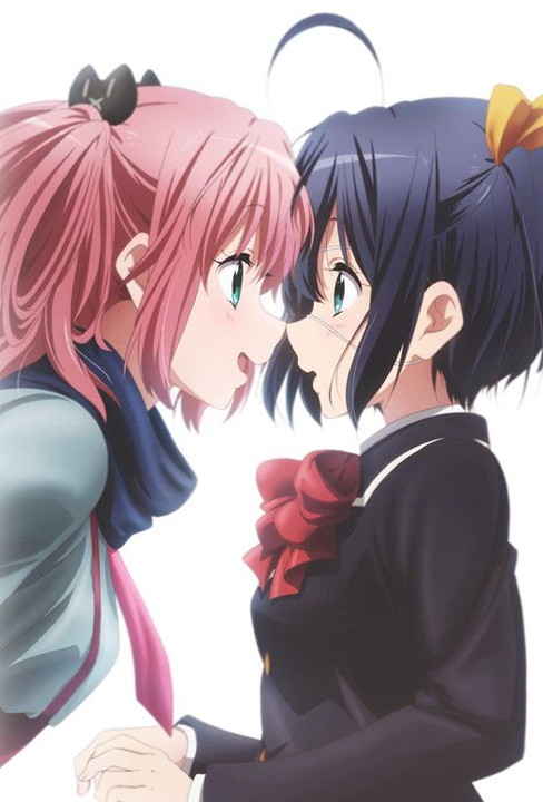 Love, Chunibyo, and Other Delusions! Heart Throb Favorite Fantasy or Magical