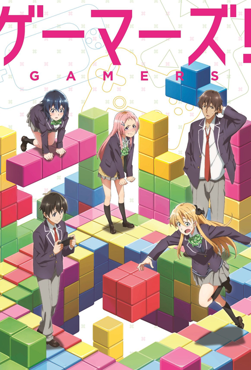 Gamers! Comedy Anime of the Year