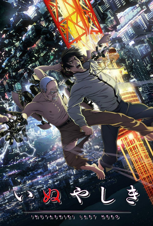 Inuyashiki Last Hero SciFi or Mecha Anime of the Year