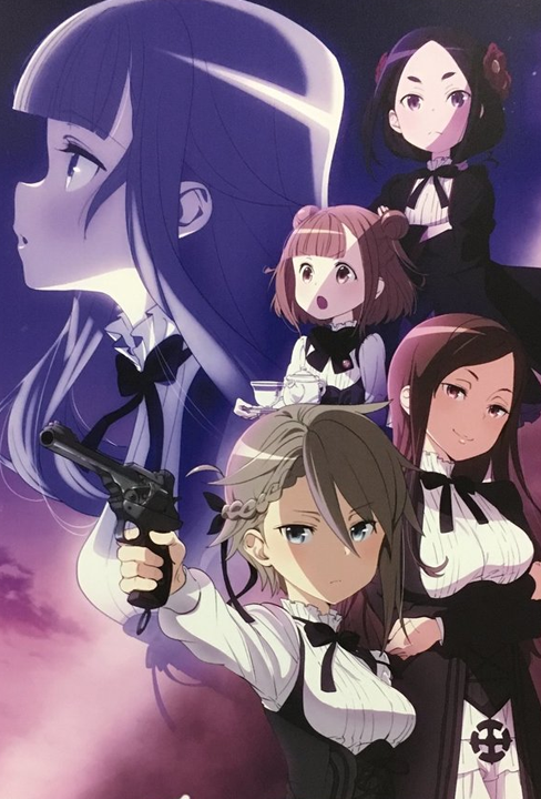 Princess Principal Mystery or Psychological Anime of the Year