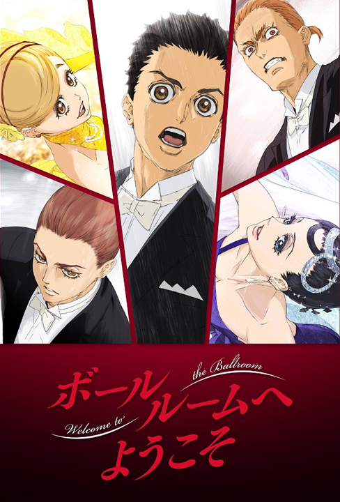 Welcome to the Ballroom Sports Anime of the Year